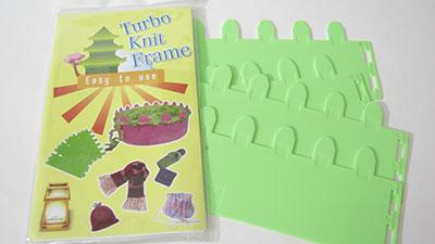 Turbo Knit Frame